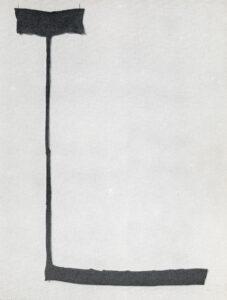 Joke Robaard no title (waistline, side seam, arm seam, cuff)  Atelier 16, Stedelijk Museum, Amsterdam, 1979